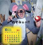 カレンダー10 [更新済み].jpg