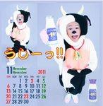 カレンダー11 [更新済み].jpg