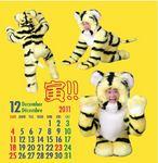 カレンダー12 [更新済み].jpg