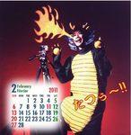 カレンダー2 [更新済み].jpg
