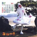 カレンダー3 [更新済み].jpg