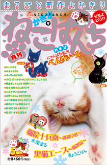 magazine_1309487672.jpg